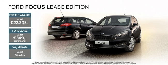 Ford Focus Lease Edition